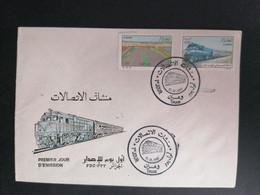 Algérie 1987 FDC Infrastructures De Communication Et De Transport - Algeria (1962-...)