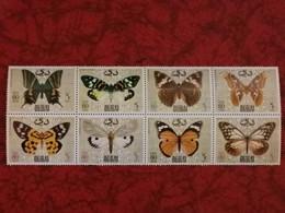 Dubaï Papillons Butterflies YT 97  MNH XX - Unclassified