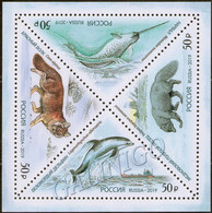 2019-2505-2508 Russia S/S (tip I) Fauna.Red Book. Red Wolf, Narwhal, Mednov Blue Arctic Fox,White-Faced Dolphin.SHIPS ** - Ongebruikt