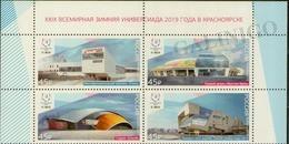 2019-2438-2441 Russia Russland 1/2 M/S Top) SPORT Winter Universiade In Krasnoyarsk Sports Venues (II) Mi 2655-2658 MNH - Ongebruikt