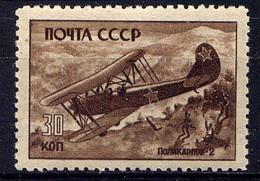 RUSSIE - A78* - POLIKARPOV PO 2 - Ongebruikt