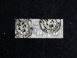 FRANCE YT 107 TYPE BLANC BANDE HORIZONTALE DE TROIS - OBLITERATION PARIS XVI PLACE CHOPIN 04 JUILLET 1904 - 1900-29 Blanc
