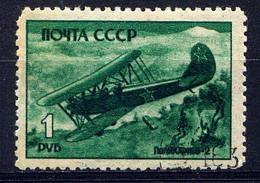 RUSSIE - A87° - POLIKARPOV  PO 2 - Gebruikt