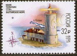 2019-2525 1v Russia Lighthouses Of Russia: 300 Years To The Lighthouse Tolbukhin   ** - Ongebruikt