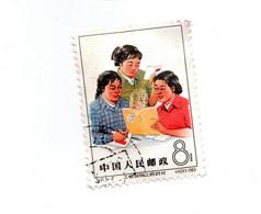 Cina - Unclassified