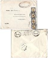 5m Camel Post (4) 1935 Port Sudan To Trondheim, Norway Via Reverse Shelah-Halfa TPO No. 2 And Cairo Transits.  Pri... - Poststempel