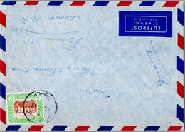 5P Saluka Farming 1955 Port Sudan Airmail To Bremen, Germany.  EUROPEAN SIZE - Poststempel