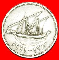 • GREAT BRITAIN: EMIRATE OF KUWAIT ★ 50 FILS 1380-1961 SHIP! UNCOMMON! LOW START ★ NO RESERVE! - Kuwait