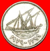 • GREAT BRITAIN: KUWAIT ★ 50 FILS 1399-1979 SHIP! LOW START ★ NO RESERVE! - Kuwait