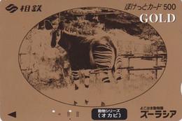 RARE Carte Prépayée Ancienne JAPON  - ANIMAL D'Afrique - OKAPI - JAPAN Prepaid Sotetsu Card - 156 - Unclassified