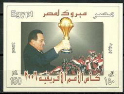 Egypte 2006 Mi Bl 98 MNH ( ZS4 EGYbl98 ) - Autres