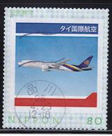 Japan Personalized Stamp, Airplane  (jpv2012) Used - Usados