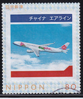 Japan Personalized Stamp, Airplane  (jpv2013) Used - Usados