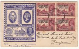1940 BURMA REGISTERED USED COVER WITH SURCHARGED 1ANNA BLOCK OF 4 COMMEMORATIVE POSTAGE STAMPS FDC - Autres - Asie