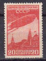 Russie URSS 1931 Yver 24 ** Neuf Sans Charniere Propagande Fonds De Construction De Dirigeables - Neufs