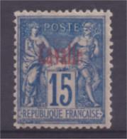 Cavalle N°5 15 C Bleu Neuf ** Papier Quadrillé - Ohne Zuordnung