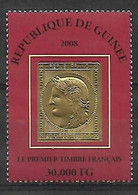 1188 République De Guinée 2008 Le Premier Timbre Français Cérès Timbre Or - Guinea (1958-...)