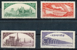 REP. POPULAIRE DE CHINE  - 1952  - Neufs - Unused Stamps