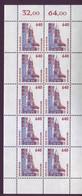 Bund 1811 10er Bogen SWK 640 Pf Postfrisch - Blocks & Kleinbögen