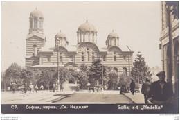 BULGARIE BULGARIA SOFIA SAINTE NEDELIA CARTE PHOTO - Bulgaria