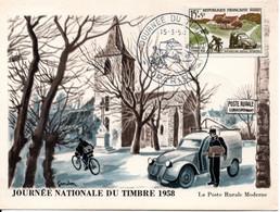 ACHAT IMMEDIAT : JOURNEE TIMBRE 1958 - PARIS - La Poste Rurale Moderne - 1950-59