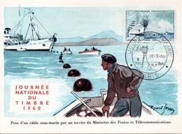 ACHAT IMMEDIAT : JOURNEE TIMBRE 1960 - PARIS - Pose De Câble - 1960-69