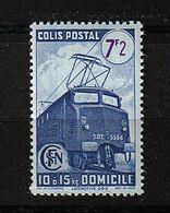France . Colis Postaux ** N° 231B - Nuovi