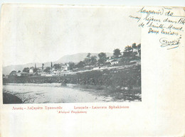 GRECE LEUCADE  Lazarata Sphaktoton  2 Scans - Grecia