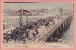 OLD POSTCARD -   JAPAN - KYOTO - GOJYO BRIDGE - ANIMATED - POSTALLY USED - Unclassified