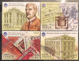 Serbia, 2020, 100 Anni Of Intellectual Property Office Architecture Cauldron For Production Of Brandy Carpets (MNH) - Serbia