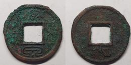 China Wang Mang (AD 7-23) 9.2 Da Quan Wu Shi (Large Coin Fifty). AD 7-14. 9.2 Various Sizes. FD446, S127-8 - China