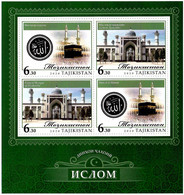 Tajikistan  2020 . Religions Of The World. Islam. M/S Of 4 - Tadjikistan