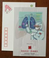 Medical Practitioner Virus Testing,virus Is In The Lungs,CN20 Hubei Post Wuhan Branch Fighting COVID-19 Pandemic PSC - Malattie