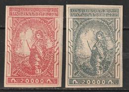 Arménie République Socialiste Soviétique Non émis - Armenia