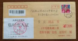 CN 20 Guizhou Daqiao Community Anti COVID-19 Pandemic Temporary Pass Certificate Used On Address Cover Date 2020-5-27 - Malattie