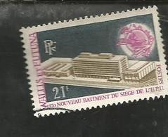 176    30 éme Anniversaire    (clacamerou28) - Used Stamps