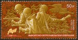 2019-2527 Russia 1v WW2 . Military. Way To The Victory. Vyborg-Petrozavodsk Operation  ** - WW2