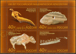 2019-2529-2532 Russia Top Set 100 Years Of Russian Academic Archeology.Artifacts Mi 2744-2747 MNH - Nuevos
