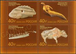2019-2529-2532 Russia  Bottom Set 100 Years Of Russian Academic Archeology.Artifacts Mih 2744-2747 MNH - Ongebruikt