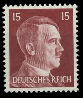 DEUTSCHES REICH 1941 Nr 789 Postfrisch X87C4F6 - Nuovi