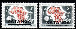 KATANGA - YT N° 4 à 5 - Neufs ** - MNH - Cote: 19,00 € - Katanga