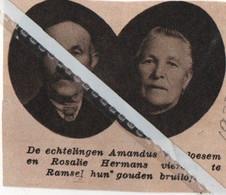 RAMSEL..1933.. GOUD VOOR DE ECHTELINGEN AMANDUS VERVLOESSEM EN ROSALIE HERMANS - Unclassified