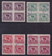 CHINA  CHINE CINA 1949 EAST CHINA  REVENUE STAMP / FISCAL 100YUAN X4,500YUAN X4,1000YUAN X4,2000YUAN X4 - Sin Clasificación