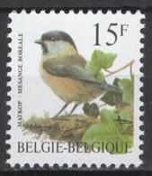 Belgique: 1997: 2695 **, MNH, TTB Sans Défaut. Cote COB 2020 : 0,90 € - Unused Stamps