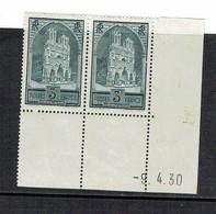 259 Cathédrale De Reims Paire Date 9-4-1930 Type IV Luxe - Nuevos