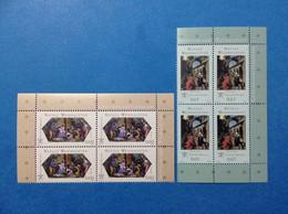 2008 VATICANO FRANCOBOLLI NUOVI STAMPS NEW MNH** QUARTINA Natale Dipinti Durer E Raffaello Sanzio Noel Christmas Navidad - Unused Stamps