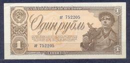 Russia - 1938 - 1 R - P213.... UNC.. - Russie