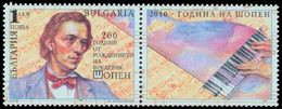 BULGARIE Bicentenaire Fr.Chopin 2010 1v Neuf ** MNH - Nuovi