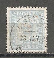 POR - Yv. N° 71A Papier Couché Dent 11 1/2  (o)  50r Bleu-gris Cote  7,5 Euro  BE 2 Scans - Used Stamps