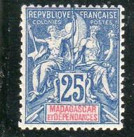 Madagascar ,année 1900-1906 N°45** - Unused Stamps